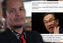 Photo of Dakwa kerajaan PN tumbang bukan proses demokrasi di Malaysia