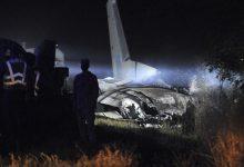Photo of 22 maut pesawat terhempas di Ukraine