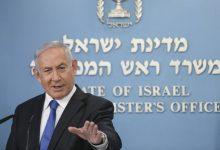 Photo of Delegasi Israel akan ke Sudan 'normalkan hubungan'