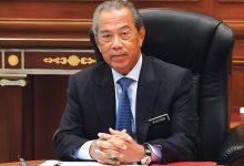 Photo of PM ajak semua ahli politik sokong Belanjawan 2021