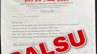 Photo of Palsu! Surat tular Presiden UMNO sokong Anwar