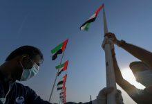 Photo of COVID-19: UAE catat 1,538 kes dalam 24 jam