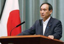 Photo of Jepun beri amaran pada China mengenai Laut China Selatan