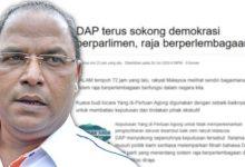 Photo of DAP jangan cakap kosong, ubah dulu perlembagaan parti!