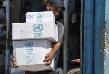 Photo of Kakitangan UNRWA bantah pemotongan gaji
