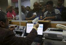 Photo of Palestin bayar gaji pekerja selepas terima cukai pendapatan dari Israel