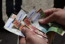 Photo of Palestin terima cukai pendapatan 'disekat' lebih AS$1 bilion